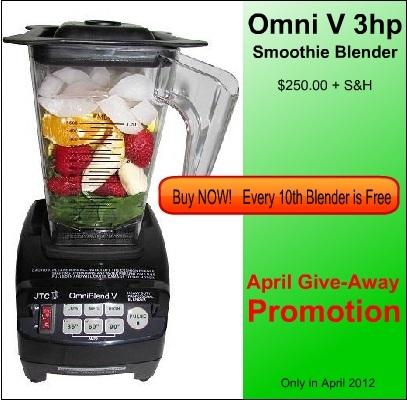 Omni Blender Giveaway