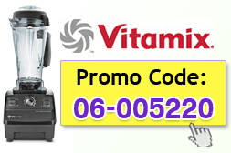 vitamix promotion code